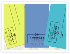 封筒印刷例